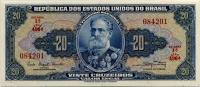 20 крузейро 1963 (201) Бразилия (б)