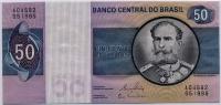 50 крузейро 1974 (995) Бразилия (б)