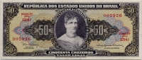 50 крузейро 1966 (926) надпечатка Бразилия (б)