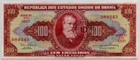 100 крузейро (343) надпечатка Бразилия (б)