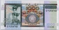 1000 франков 2009 (740) Бурунди (б)