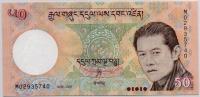 50 нгултрум 2008 (740)  Бутан (б)