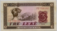 3 лека 1964 (874) Албания (б)