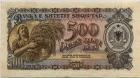 500 лек 1957 (999) Албания (б)