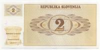 2 толара Словения (б)