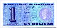 1 боливар Венесуэла (б)
