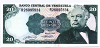20 боливар 1990 Венесуэла (б)