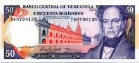 50 боливар 1995 Венесуэла (б)