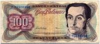 100 боливар 1998 (988) Венесуэла (б)