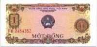 1 донг 1976 Вьетнам (б)