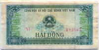 2 донг 1980 (365) 1 тип Вьетнам (б)