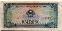 2 донг 1980 (379) 3 тип Вьетнам (б)