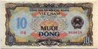 10 донг 1980 (039) Вьетнам (б)