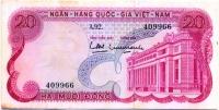 20 донг (366) Вьетнам Южный (б)
