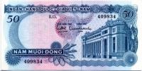 50 донг (834) Вьетнам Южный (б)