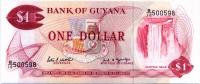 1 доллар (598) Гайана (б)