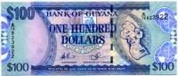 100 долларов (922) Гайана (б)