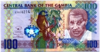 100 даласи Гамбия (б)