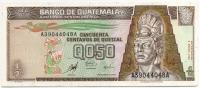 0,5 кетцаль 1998 Гватемала (б)
