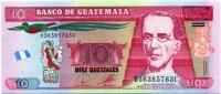 20 кетцаль 2010 Гватемала (б)