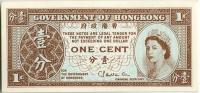1 цент 1971 2 вариант Гонконг (б)