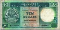 10 долларов 1986 (827) Гонконг (б)