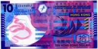 10 долларов 2012 (847) Гонконг (б)