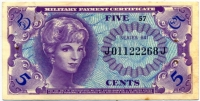 Военный сертификат 5 центов 1965 (268) США (б)