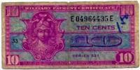 Военный сертификат 10 центов 1954 (268) США (б)