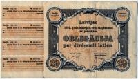 Облигация 1931 20 латов с купонами Латвия (б)