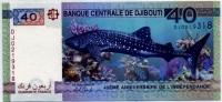 40 франков Джибути (б)