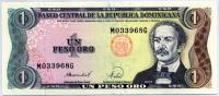 1 песо 1988 Доминикана (б)