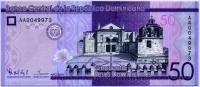 50 песо 2014 Доминикана (б)