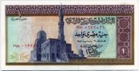 1 фунт №1 Египет (б)