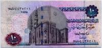 10 фунтов №3 Египет (б)