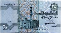 25 пиастров 1980 Египет (б)