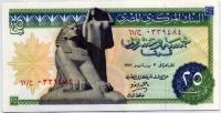 25 пиастров №1 Египет (б)