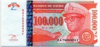 100000 заир 1996 Заир (б)