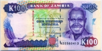 100 квача Замбия (б)