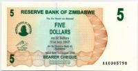 5 долларов 2007 Зимбабве (б)