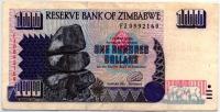 100 долларов 1995 (169) Зимбабве (б)