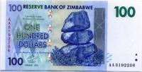 100 долларов 2007 Зимбабве (б)