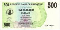 500 долларов 2006 Зимбабве (б)