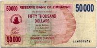50000 долларов 2007 (676) редкая! Зимбабве (б)