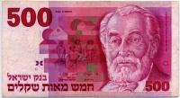 500 лир 1982 (934) Израиль (б)