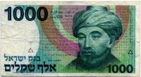 1000 лир 1983 (817) Израиль (б)