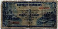 1 рупия 1953 (629) редкая! Индонезия (б)