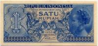 1 рупия 1956 Индонезия (б)