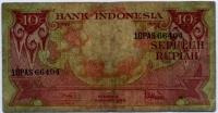 10 рупий 1959 (404) Индонезия (б)