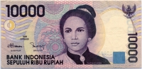 10000 рупий 1998 Индонезия (б)